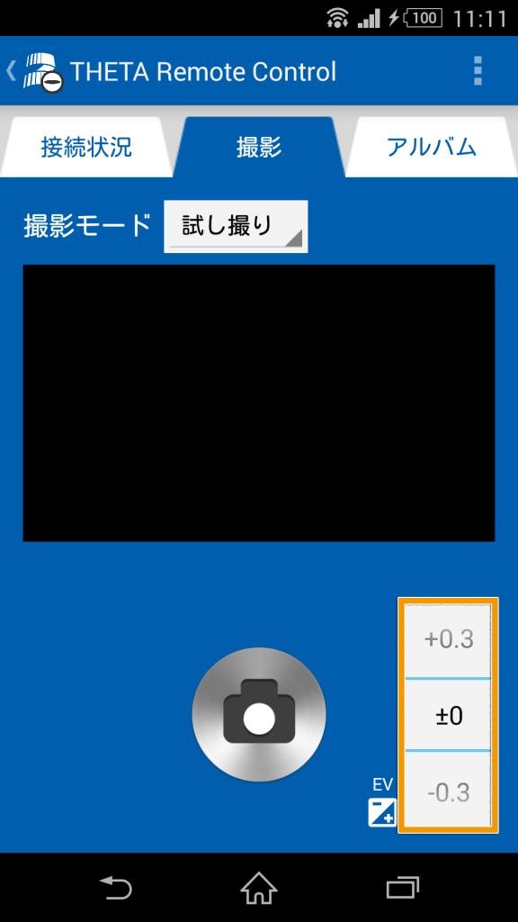 03-各種設定3